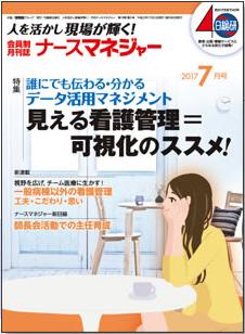 datanokashika.jpg