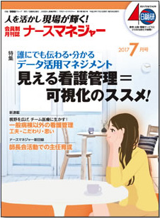 book_ikusei.jpg