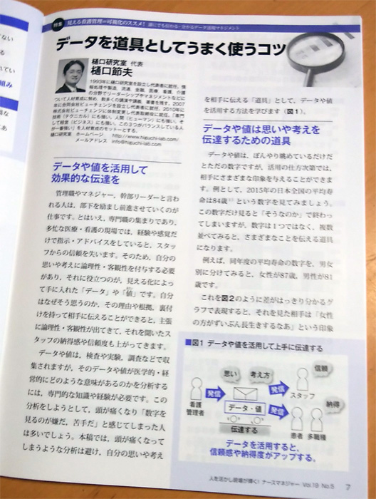 yomiteniwakariyasui.jpg
