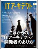 idg_book_image_01.jpg