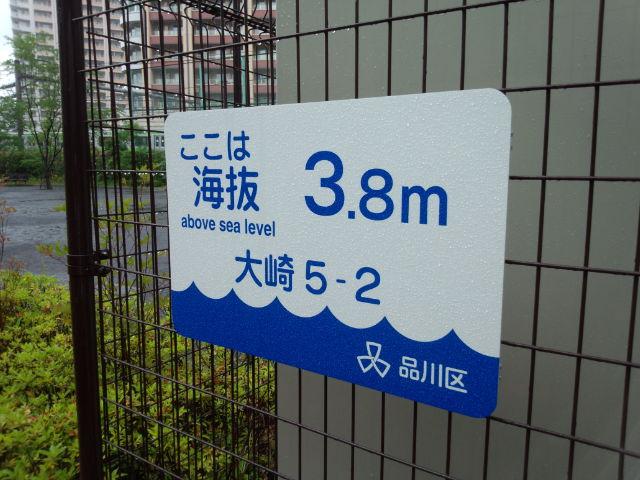 kaibatsu_a.jpg