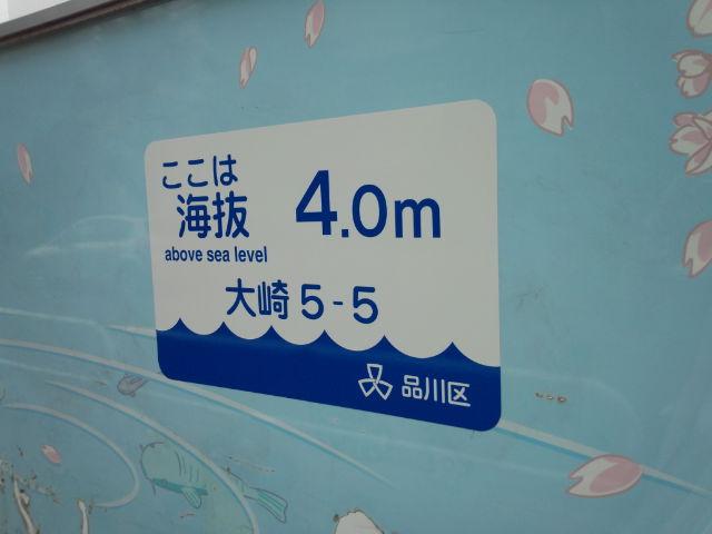 kaibatsu_c.jpg